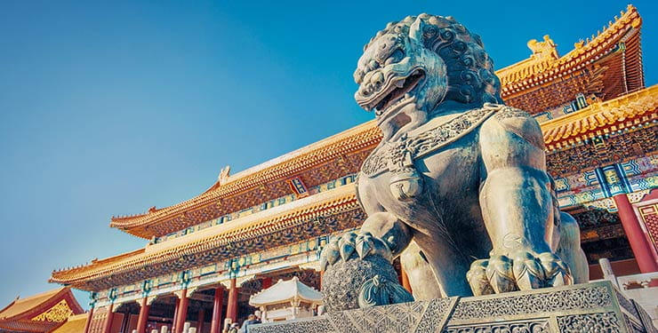 A spectacular palace within the Forbidden City, Beijing, China