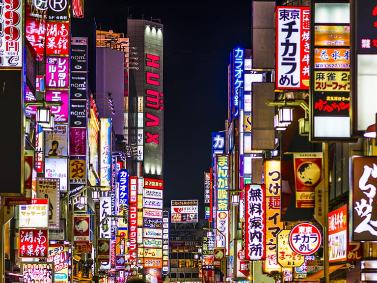 Billboards in Shinjuku's Kabuki-cho district, Japan